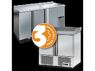 3 года гарантии на холодильные столы!