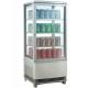 Фотография Холодильный шкаф витринного типа