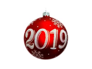 Новый год близко!!!
