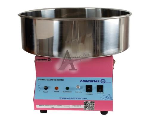 фотография Аппарат для сахарной ваты CC-3702 Foodatlas Eco 8
