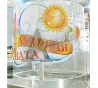 фотография Купол для аппарата сахарной ваты WY-771 ATLAS 12