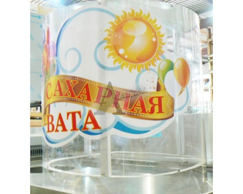 фотография Купол для аппарата сахарной ваты WY-771 ATLAS 2