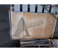 Б/У Стол производственный СПР 1.1950 (1950х1200х860мм)