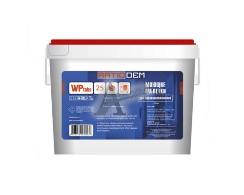 фотография Моющие таблетки для пароконвектоматов RatioDem WP tabs 25 3