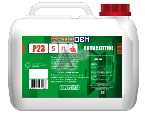 Дезинфектант для рук RatioDem P23