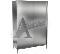 Шкаф кухонный ШР-156 1500х600х1800 двери распашные