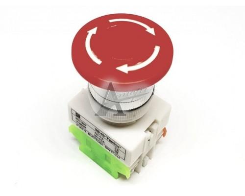 Кнопка СТОП с фиксацией