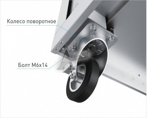 Фотография Комплект колес Abat Hot-Line 5