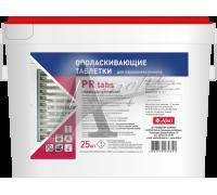 фотография Ополаскивающие таблетки для пароконвектоматов Abat PR tabs (25 шт.) 15