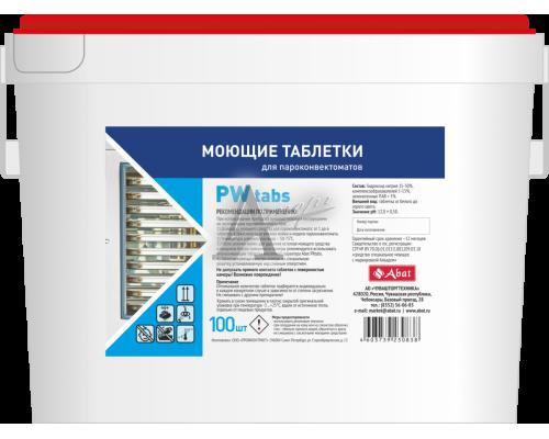 Фотография Моющие таблетки для пароконвектоматов Abat PW tabs (100 шт.) 5