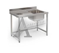 фотография Стол и аксессуар для посудомоечной машины Vortmax cтол для пароконвектоматов Vortmax, Eksi, Fagor 1200х770х870 мм 12