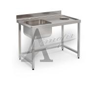 фотография Стол и аксессуар для посудомоечной машины Vortmax стол для пароконвектоматов Vortmax, Eksi, Fagor 1200х770х870 мм 13